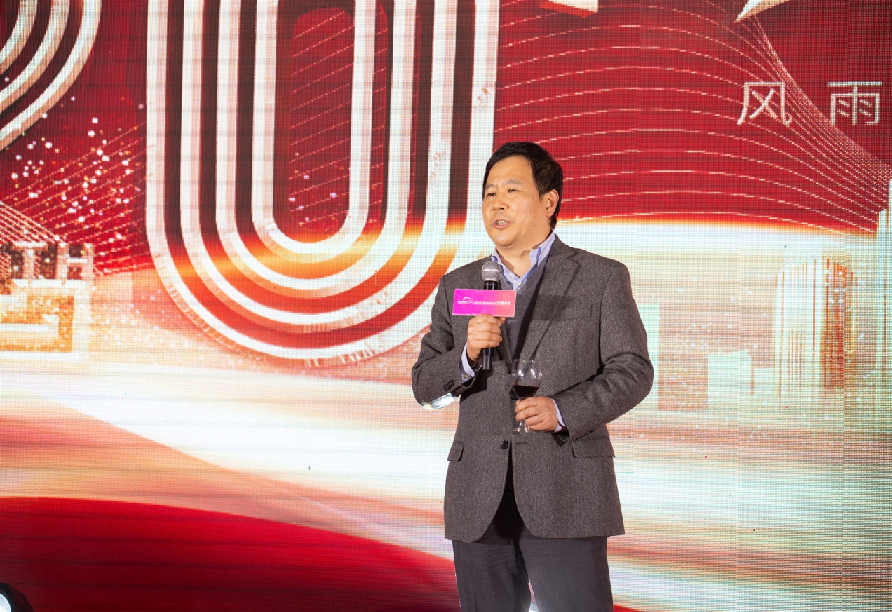 杰星科技20周年庆